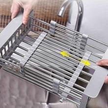 Черная кухонная раковина сетчатая корзина 304 нержавеющая сталь решетка для слива раковины умывальник корзина для посуды выдвижной фильтр Защита для корпуса
