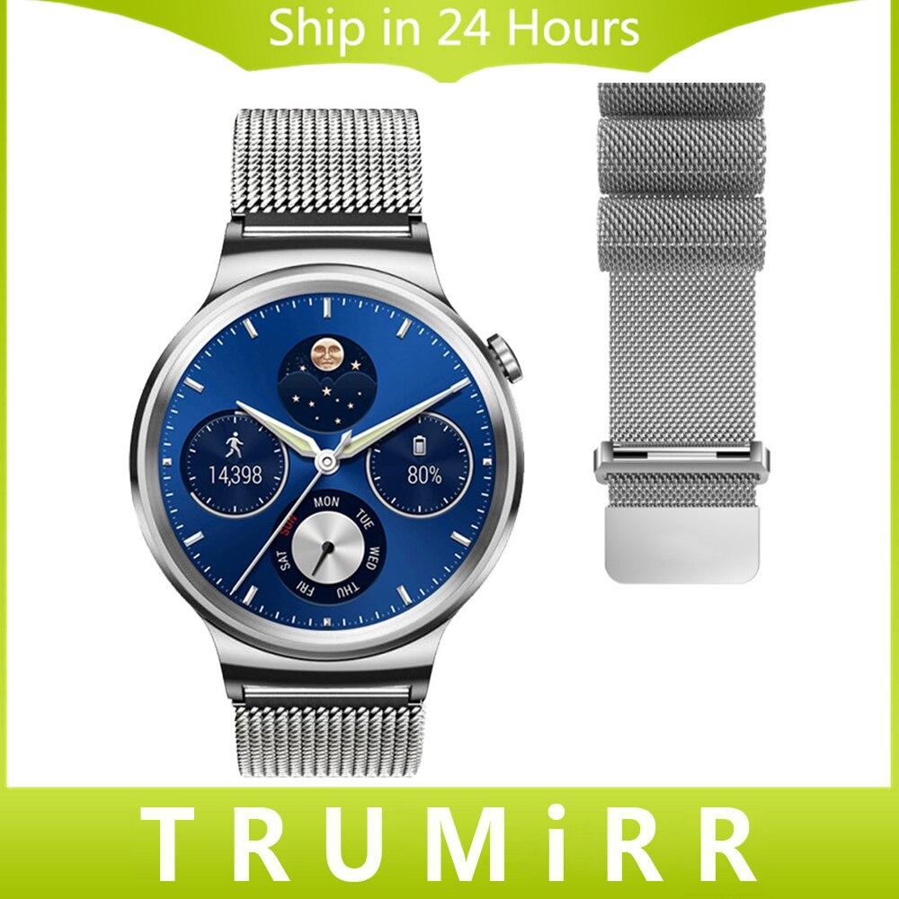 ✓18mm Milanese banda de reloj para Huawei reloj/fit honor S1 Acero ...