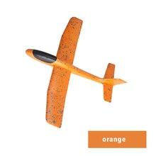 Хорошее ЕНП 480 мм Стандартный хвост пены размах крыльев планер самолета игрушки открытый ручной Старт бросали самолетов модель самолета