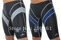 2 color high quality professional shark skin sharkskin swimwear men's swimming wear trunks wholesale free shipping