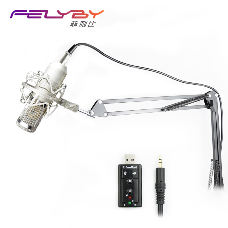 Upgraded Professional PC/KTV Microphone BM800+ Condenser Microphone Professional Audio Studio Recording Microphone Metal Tripod superlux ecm999 ecm 999 highly reliable professional measument microphone condenser testing microphone