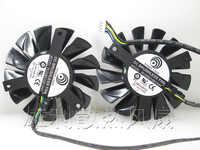 Emacro para potencia PLD08010B12HH ventilador Dual DC 12 V 0.35A ventilador de 7 cables para servidor