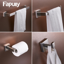 Fapully Bathroom Accessories 4pcs/set Brushed Bath Sets 304 Stainless Steel Towel Bar Paper Holder Hook Wall Hanger Hardware 118