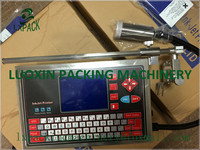 LX PACK Lowest Factory Price High Resolution Handheld Industrial Direct To Wall Water Based Pigment Invisible