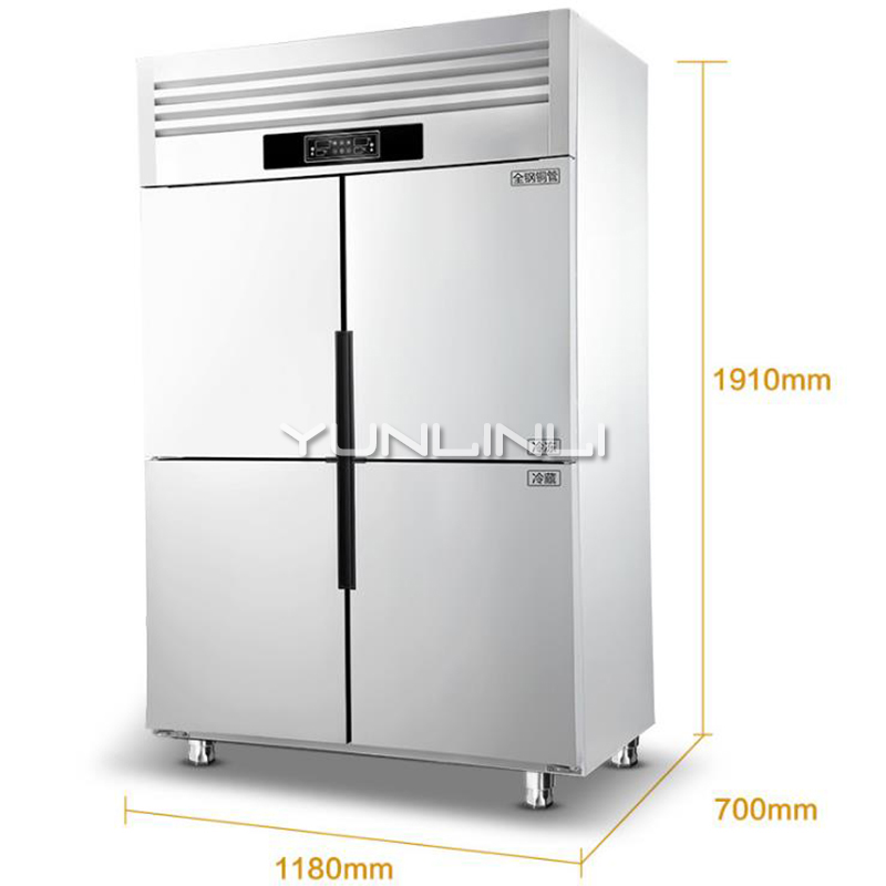 Commercial Four-door Freezer Vertical Refrigerated Display Cabinet Four-door Dual Temperature Kitchen Refrigeration refrigerator image