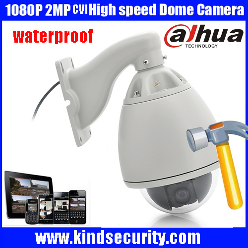 1080P dahua HDCVI Camera Outdoor 36X Zoom 2MP dahua CVI CCTV High Speed Dome Camera support