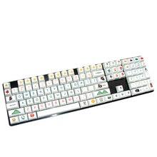 DHL SA 108 pbt сублимации колпачки для Игры Механическая клавиатура