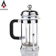 Wulekue 600 ml glas edelstahl französisch drücken kaffee tee haushalt büro hitzebeständig topf werkzeuge