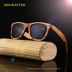 HDCRAFTER Zebra Wood Sunglasse