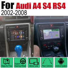 Car Multimedia Player Android Radio For Audi A4 S4 RS4 8E 8H 2002~2008 MMI DVD GPS Navi Navigation Map Auto audio BT stereo недорого