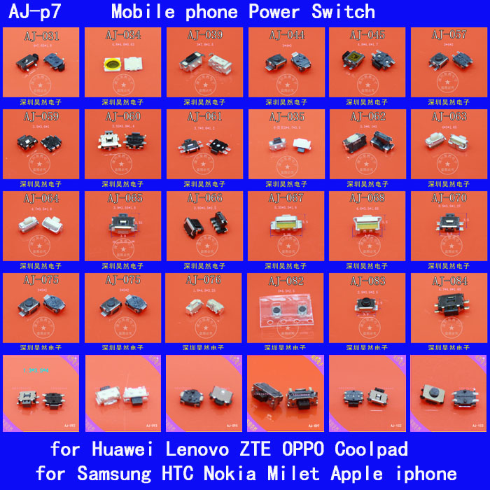 Tablet PC Mobile phone Power Switch for Huawei Lenovo ZTE OPPO Coolpad Samsung HTC Nokia Milet Apple iphone series button switch цены онлайн