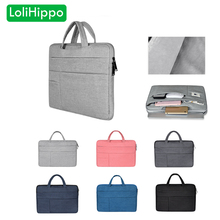LoliHippo Laptop Protective Bag Notebook Shockproof Waterproof Briefcase for Macbook Apple Xiaomi HP Dell Lenovo 11 12 13.3 14.1