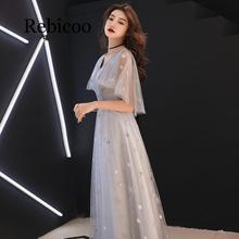 Rebicoo 2019 Embroidered full short sleeve formal dress fashion gray V-neck dignified atmospheric skirt