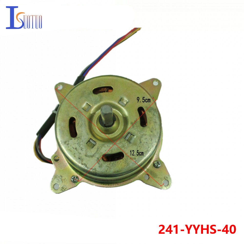 YYHS 40. cold and warm fan water cooling air conditioner copper wire cold fan cold fan motor
