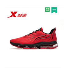 Xtep men's shoes sneakers running shoes wind and fire 21 generation 2018 winter new Nicholas Tse 98241911012