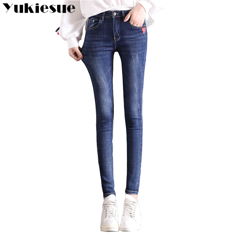 2017 Winter autumn fashion brand plus size jeans women blue color casual denim pants woman pencil jean trousers  26-32 big size