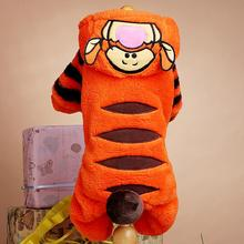 Fashion Halloween Cat Costumes Soft Fleece