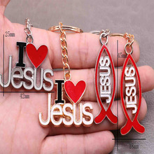 Religion Jesus Fish Cross Dripping Oil Key I Love Jesus Key Ring Key Car Keychains, Handbags, Gift Accessories cool stylish i love jesus bracelet brown