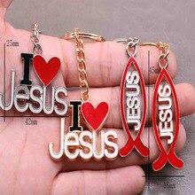 Religion Jesus Fish Cross Dripping Oil Key I Love Jesus Key Ring Key Car Keychains, Handbags, Gift Accessories