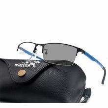 227b57ee051ed Óculos óculos de Sol De Transição Photochromic Multifocal progressiva Óculos  De Leitura mulheres Pontos para Perto Longe da vist.