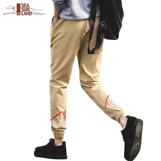 750c7b669a8 SeaSunLand Mens Joggers 2017 New Arrival Brand Male Trousers Men Pants  Casual Solid Pants Sweatpants Jogger