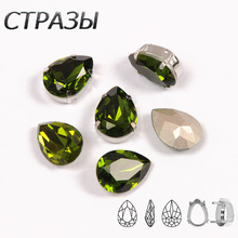4320 Olivine K9 Crystal Drop Pear Rhinestone pointed back Gems Strass Stones For Dress Crafts Decorations