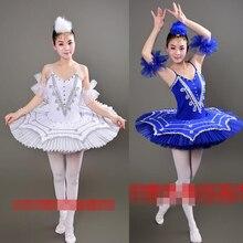 Балетные костюмы голубого Лебединого озера для взрослых, профессиональное балетное платье-пачка для девочек, женское классическое балетное танцевальное платье