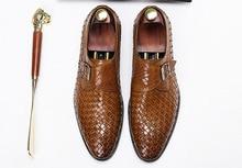 QYFCIOUFU New Men Wedding Dress Shoes Weaving Genuine Leather Oxford Shoes Formal Office Business British Hasp Suit Shoes