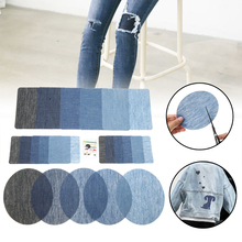 20pcs Iron On Denim Patches + Sewing Kit For Mending Embellishing Jeans Bag Hat Repair Decor Design