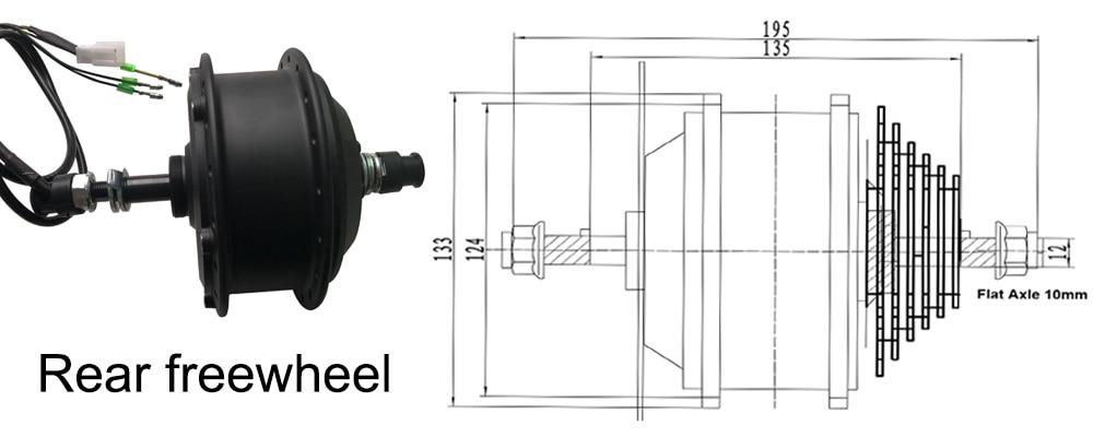 36V hub Rear freewheel