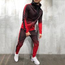 Комплект спортивный мужской из двух предметов куртка на молнии