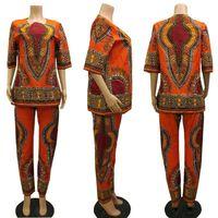 Traditional African Dashiki Wax Cloth Skirt African Wax Print Clothing For Women High Waist Good Quality