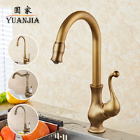 European Antique Copper Kitchen Faucet And Vintage American Vegetable Washing Basin Basin Rotary Single Sink Faucet