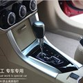 For Toyota Corolla 2014 gear cover trim Water cup panel Decoration ABS chrome car styling Accessories