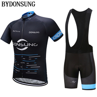 Hot Sell Cycling clothing men summer ropa ciclismo hombre bike set cycling jersey sets men sport mtb maillot ciclismo bicicleta