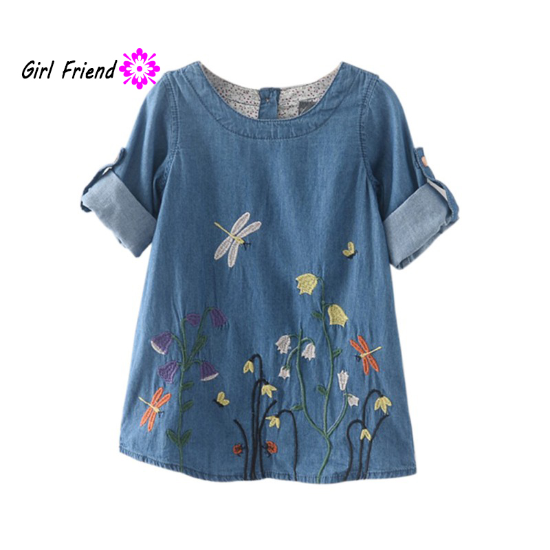 Girls Denim Dress Children Clothing Autumn Casual Style ...