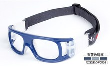 Outdoor Professional Basketball glasses Football Sports glasses Goggles eye  frame match optical lens myopia nearsighted SP0862