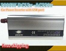 Бесплатная доставка инвертор 12 В 220 В 2000 Вт 1500 вт мощности автомобиля модифицированный синус инвертор инвертор usb-порт 50 Гц/60 Гц doxin инвертор