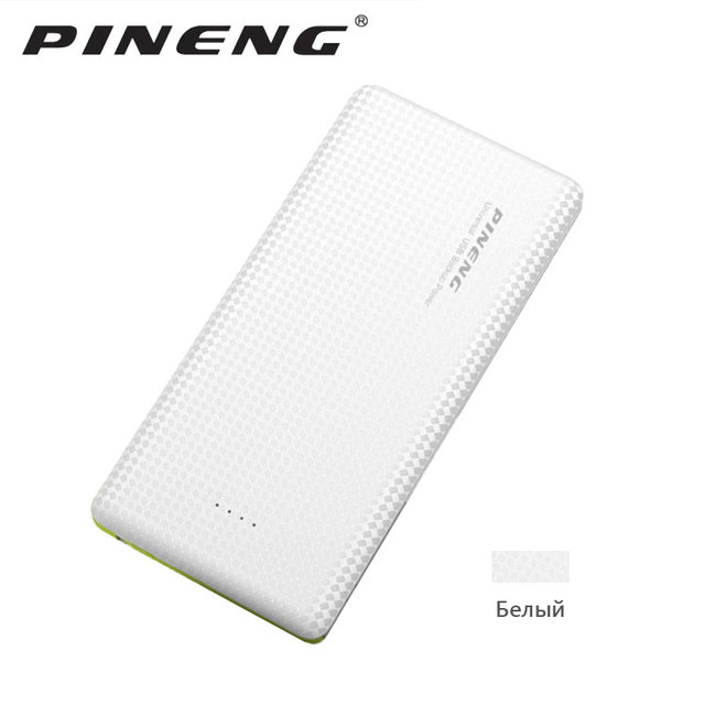 PINENG Ultra-thin Power Bank 10000mAh PN-951 External Battery Portable Mobile Charger Dual USB Powerbank with Built-in Cable