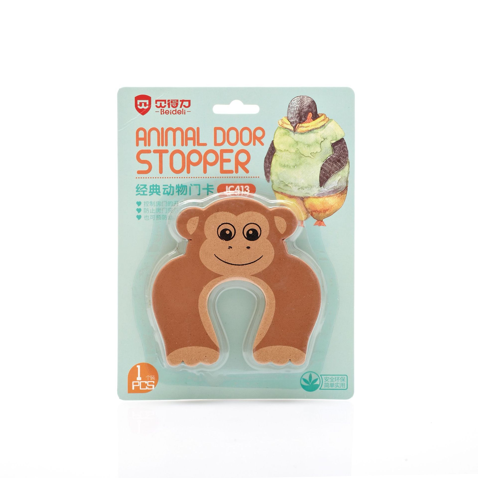 Bedsafe Children's Safety Products Baby EVA Animal Safety Door Cards
