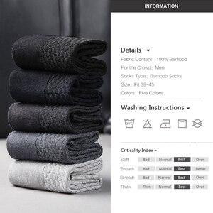 Image 5 - Calcetines de fibra de bambú para hombre, calcetín negro, largo, de negocios, talla grande, 43 a 46, 2020