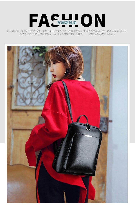 2018 Women Backpack high quality PU Leather Fashion Backpacks Female Feminine Casual Large Capacity Vintage Shoulder Bags