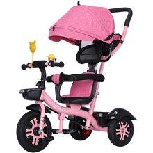 Детская коляска 3 в 1, портативный трехколесный велосипед, 3 колеса, с трансформируемой ручкой, для сидения, лежа