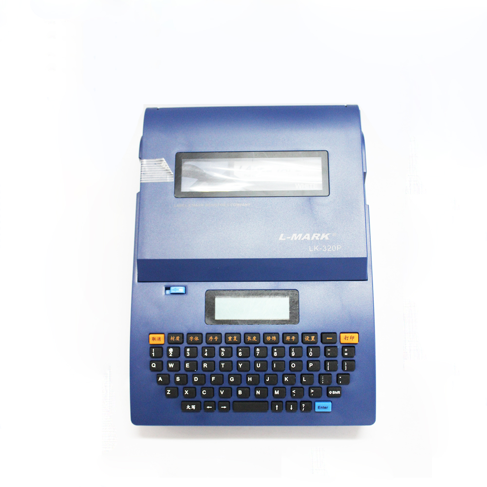 Free ship LK 320P Cable id Printer Can Connect PC Electronic Lettering Machine PVC Tube Printer