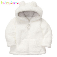 ZHXLED heat 2016 baby winter plus thick hooded cotton