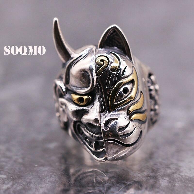 SOQMO solide 925 argent Sterling diable crâne visage grands anneaux pour motard hommes dominateur Steampunk hyperbolique parti gothique bijoux