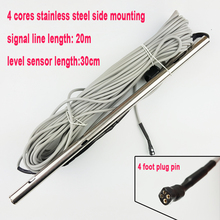 solar energy water heater temperature water level sensor 30cm 4 cores stainless steel side mounting tank tube probe CGQ18