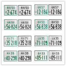 Aluminum Japanese License Plates Motorcycle Bicycle Scooter Random Numbers Tag -Jdm Kdm Racing Plates + 2 screw(China)