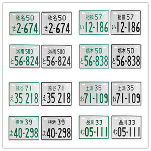 License-Plates Bicycle Scooter-Random-Numbers Japanese Aluminum Tag-Jdm Kdm 2-Screw