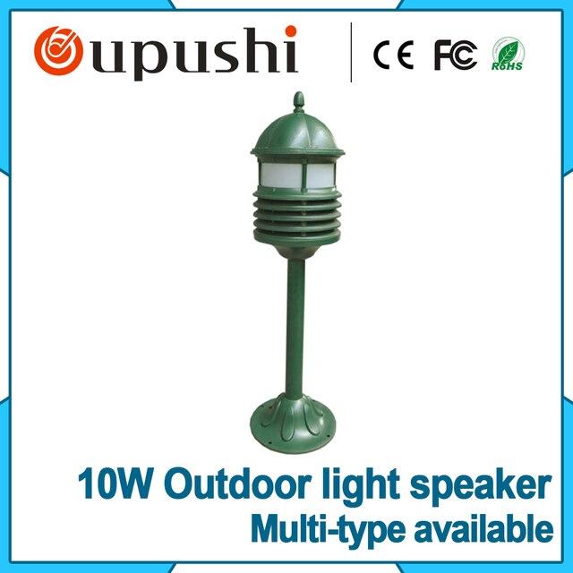PA 20w Horn Speaker Garden Speaker Outdoor Patio, Park, Bars, Home ...